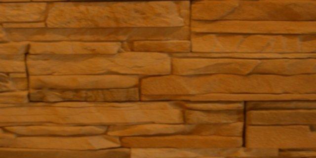 Povrchová úprava stěn dekorativní desky